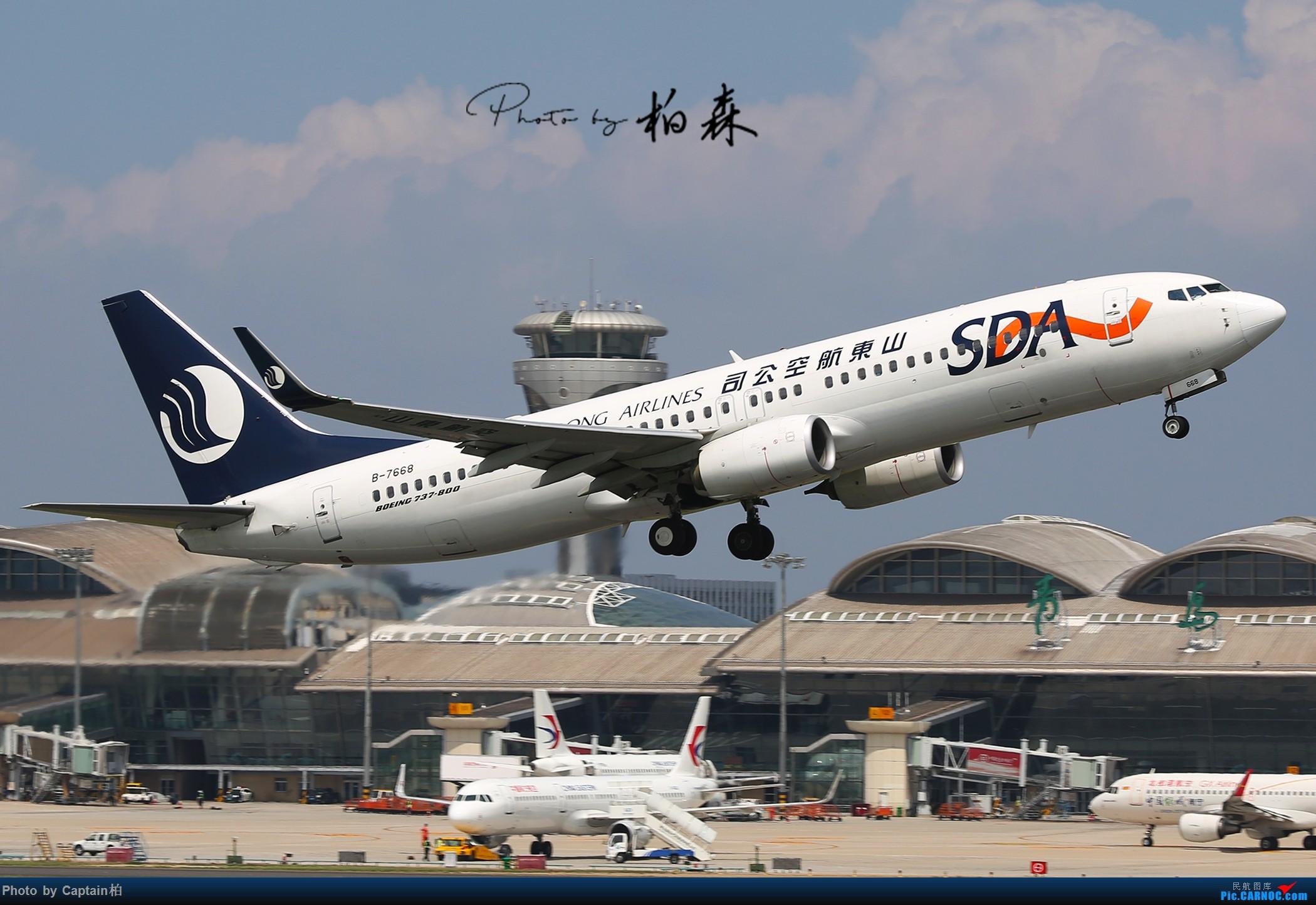 Re:[原创]八月流亭~~ BOEING 737-800 B-7668 中国青岛流亭国际机场