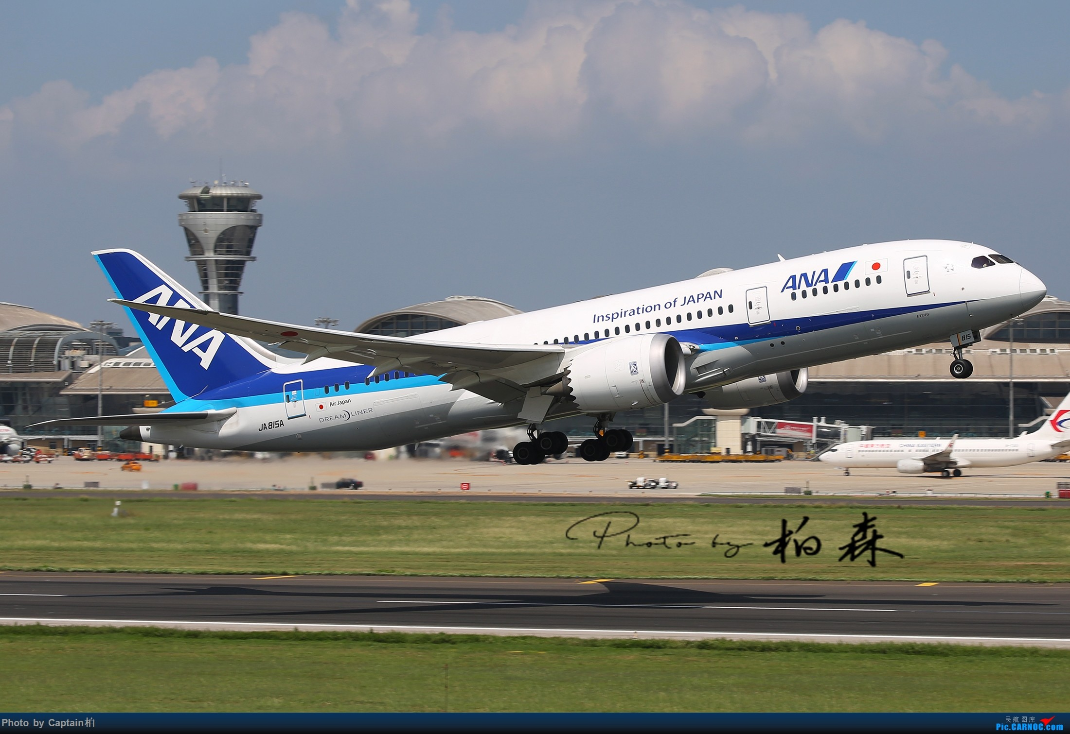 Re:[原创]八月流亭~~ BOEING 787-8  中国青岛流亭国际机场