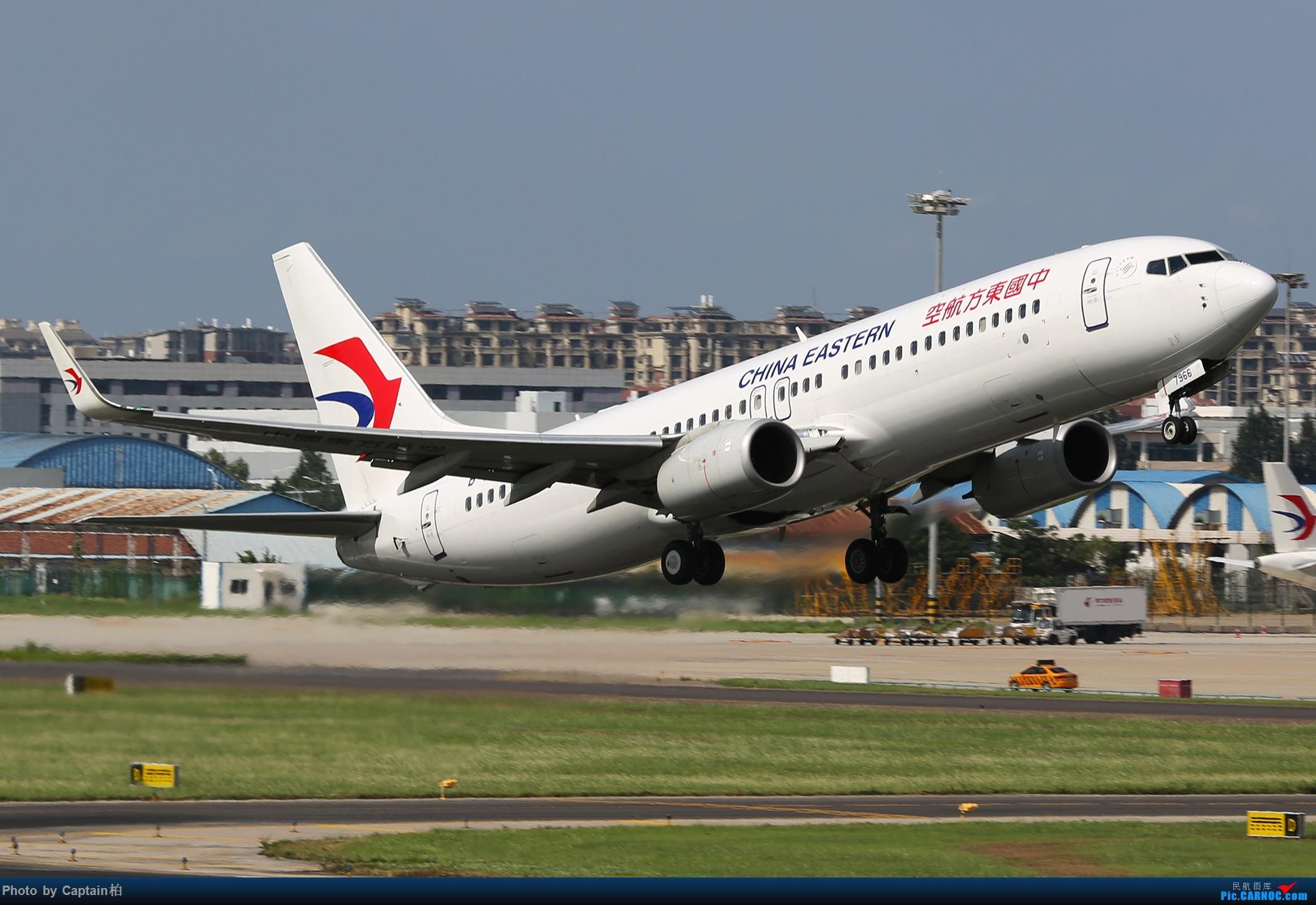 Re:[原创]八月流亭~~ BOEING 737-800 B-7966 中国青岛流亭国际机场