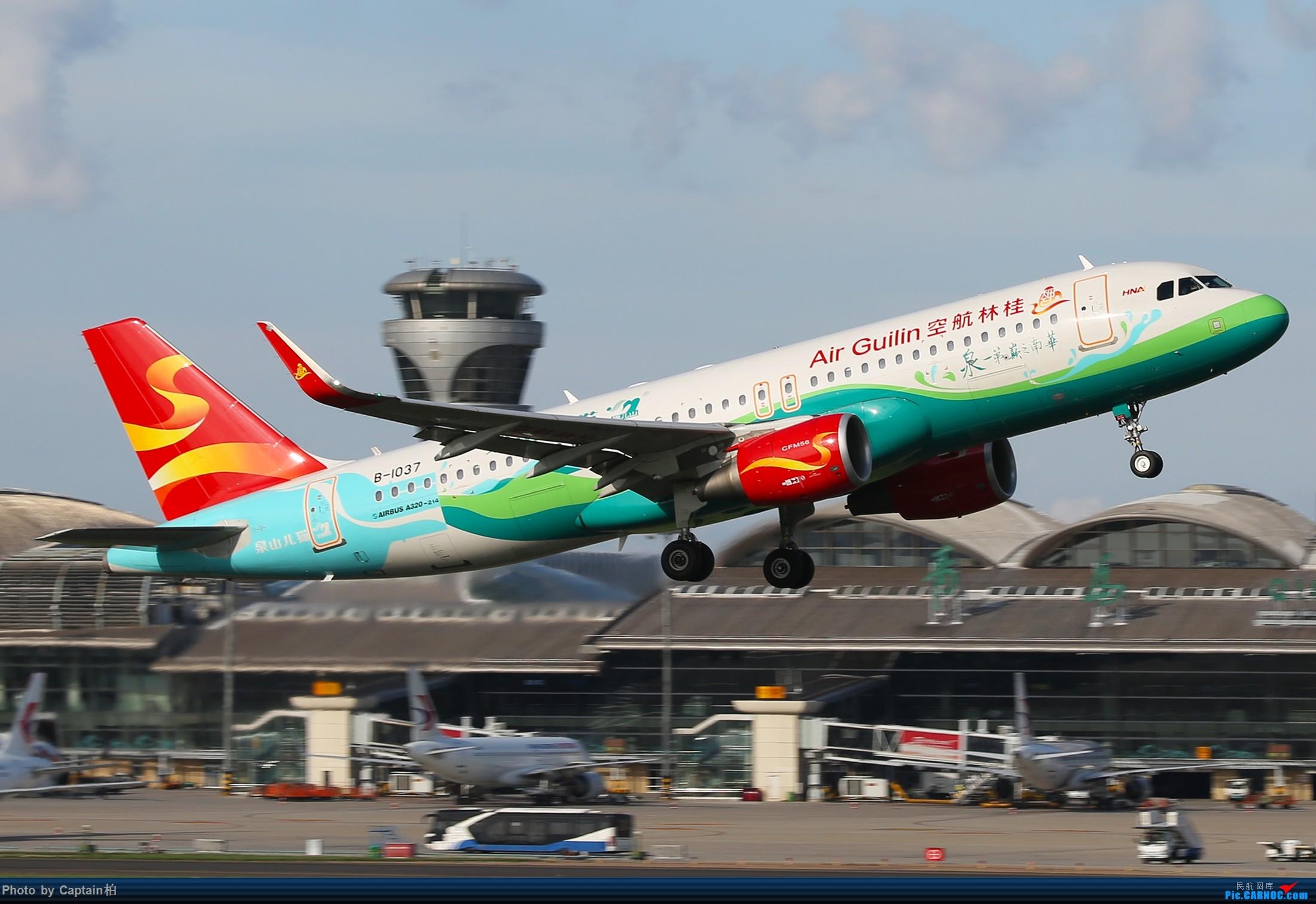 Re:[原创]八月流亭~~ AIRBUS A320-200 B-1037 中国青岛流亭国际机场