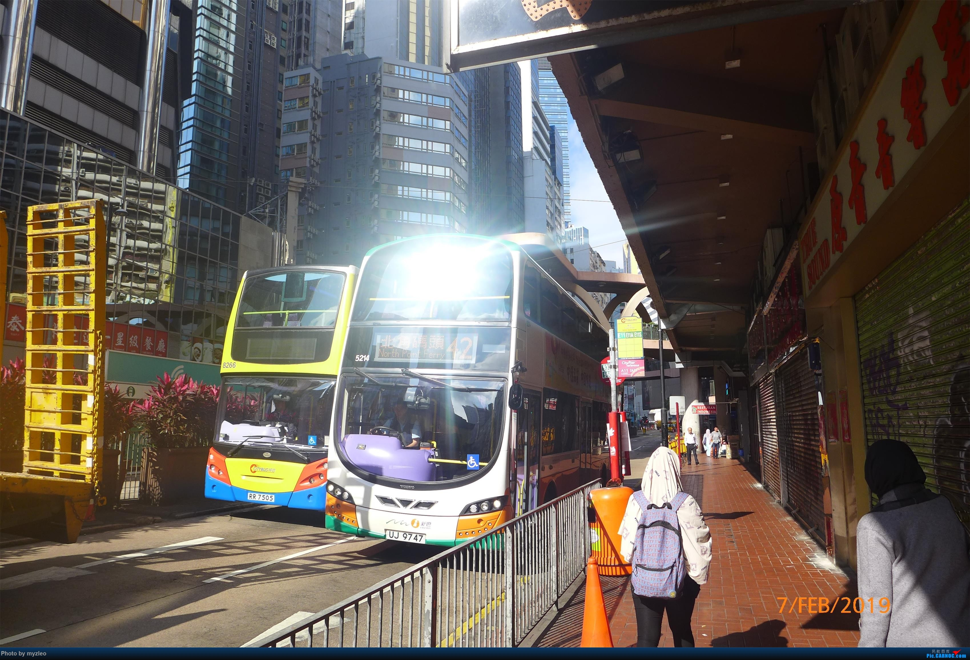 [原创]【myzleo的游记4.4】十年之约(4)香港的公交运转,去太平山凑热闹