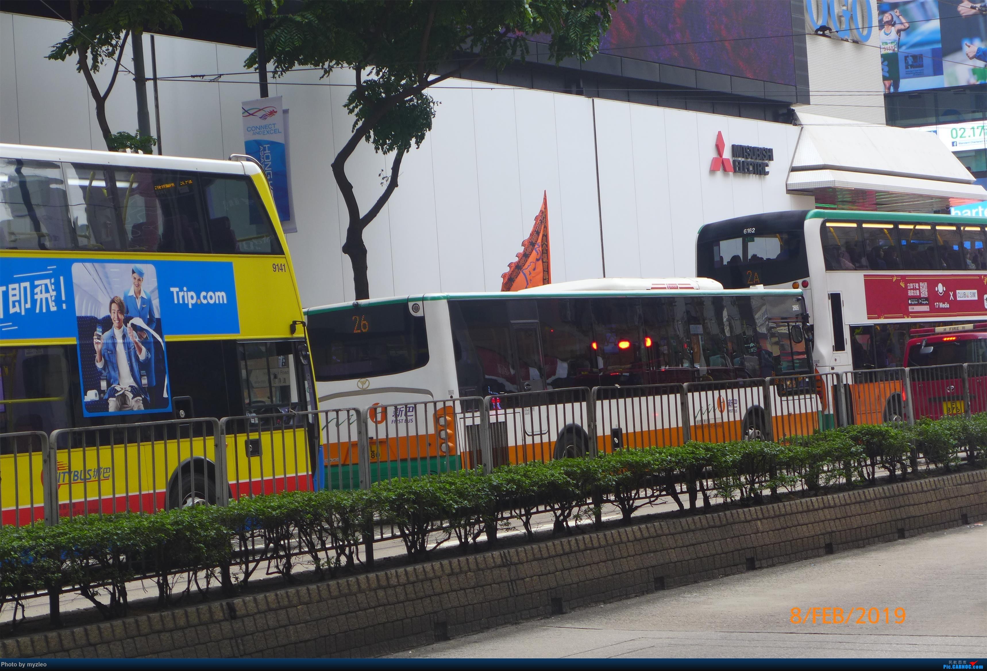 Re:[原创]【myzleo的游记4.5】十年之约(5)在香港的最后一天,搭乘港航333回沪