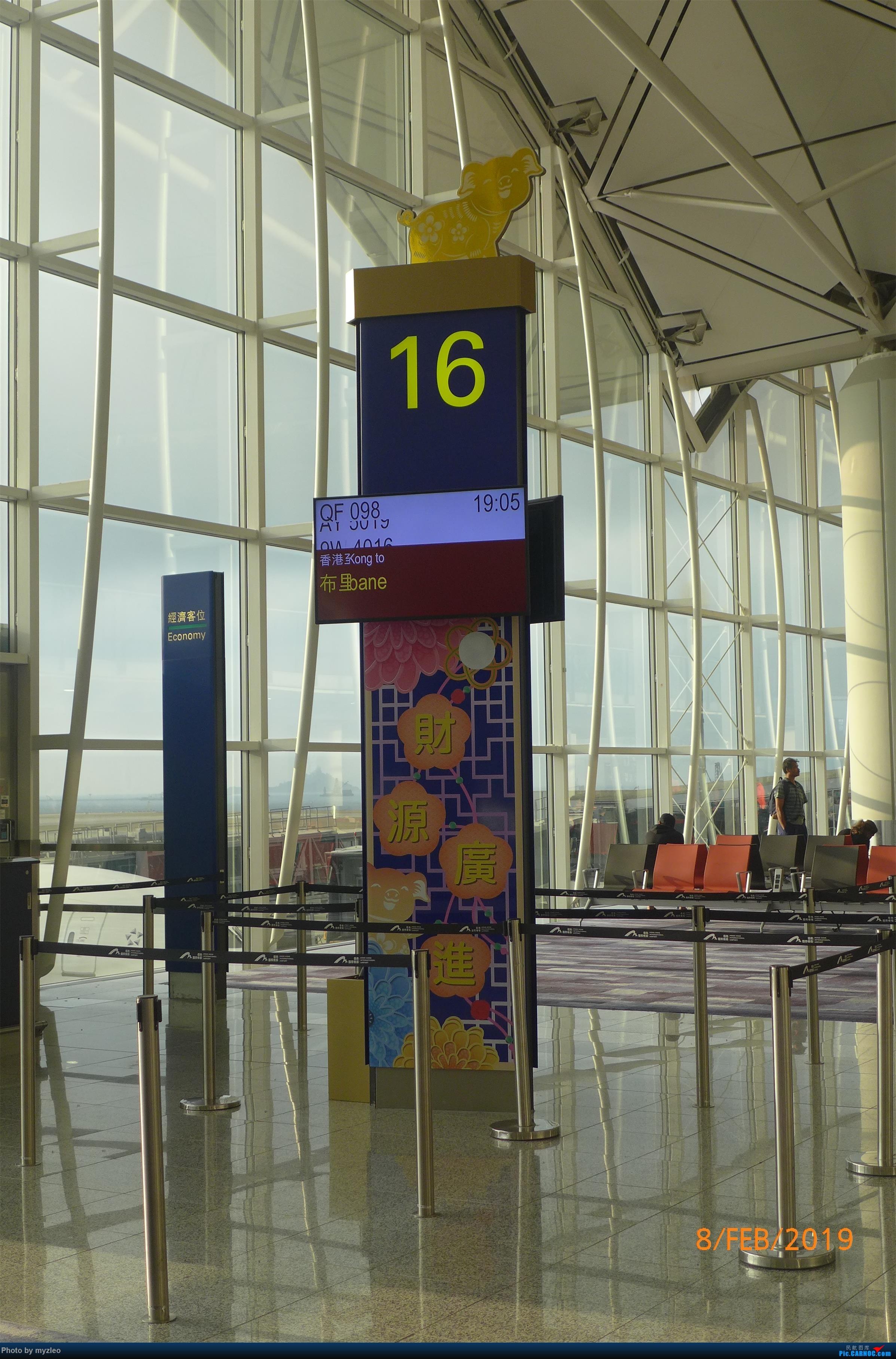Re:[原创]【myzleo的游记4.5】十年之约(5)在香港的最后一天,搭乘港航333回沪 AIRBUS A330-300 B-HLE 中国香港国际机场 中国香港国际机场