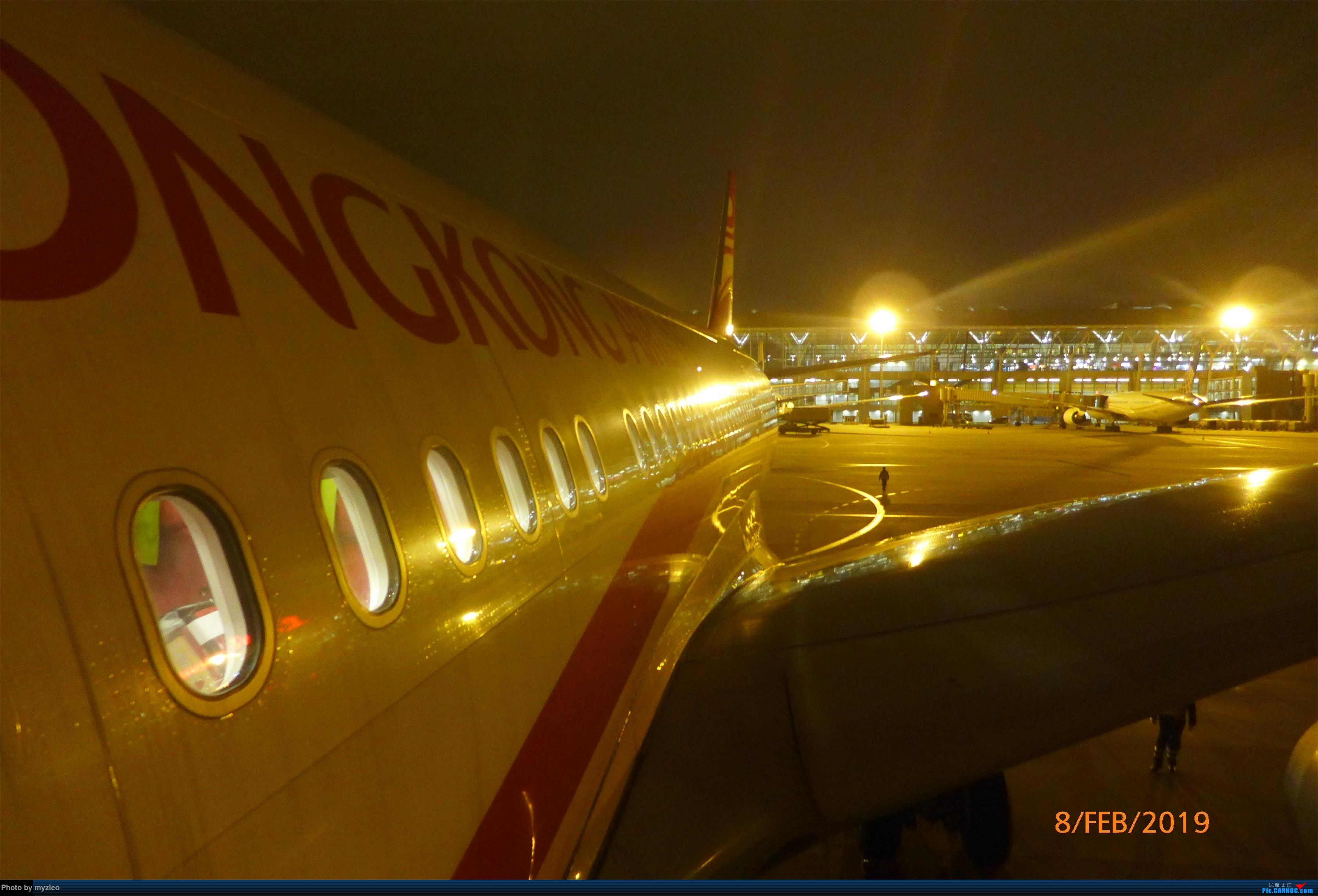 Re:[原创]【myzleo的游记4.5】十年之约(5)在香港的最后一天,搭乘港航333回沪 AIRBUS A330-300 B-LNQ 中国上海浦东国际机场