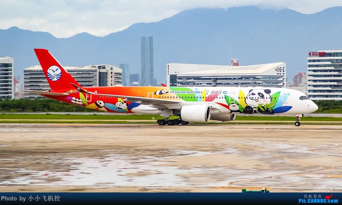 [原创]熊猫!!!! AIRBUS A350-900 B-301D 中国厦门高崎国际机场