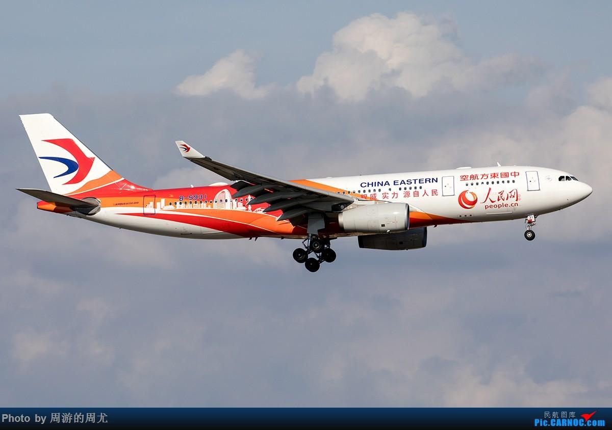 Re:[原创]好天气遛个弯 AIRBUS A330-200 B-5931 中国上海虹桥国际机场