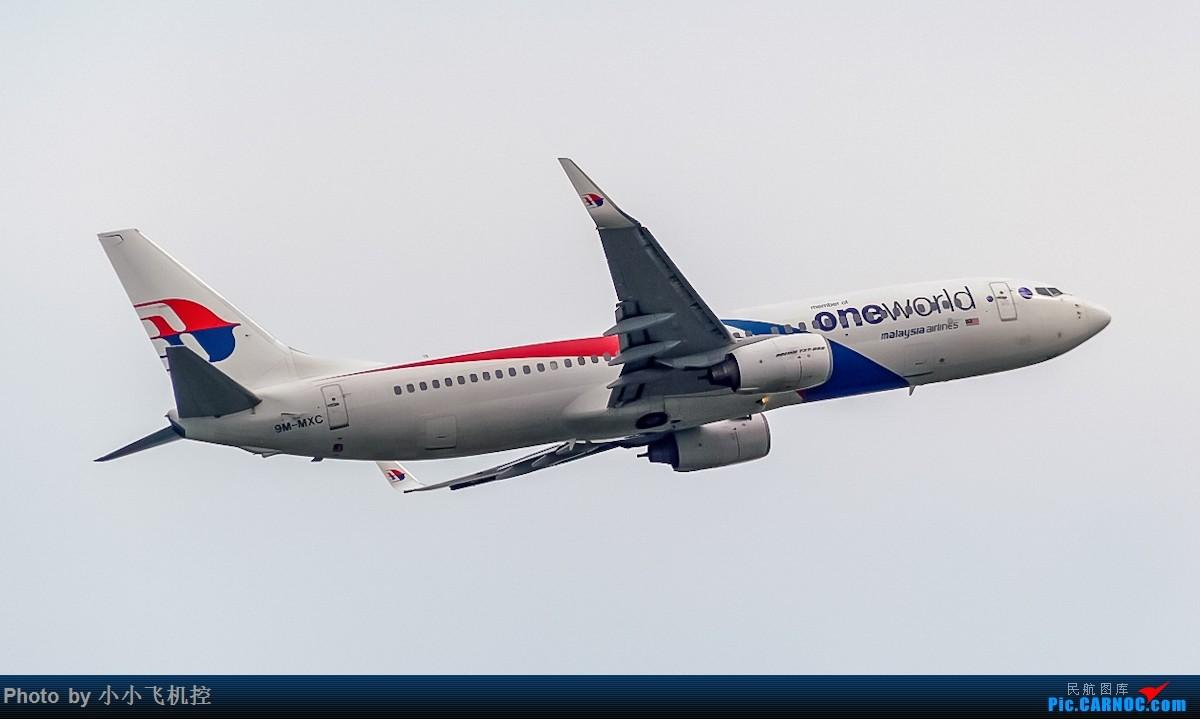 (持续单图)马航一球 BOEING 737-800 9M-MXC 中国厦门高崎国际机场