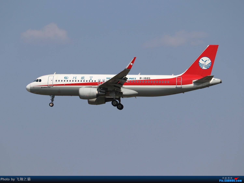 Re:[原创]CKG拍机(2019战高温2跑下滑道拍机) AIRBUS A320-200 B-1885 重庆江北国际机场