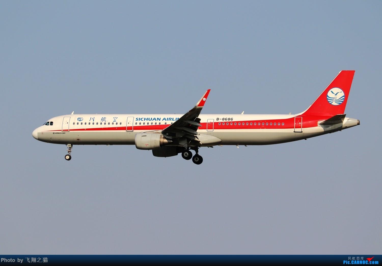 Re:[原创]CKG拍机(2019战高温2跑下滑道拍机) AIRBUS A321 B-8686 重庆江北国际机场