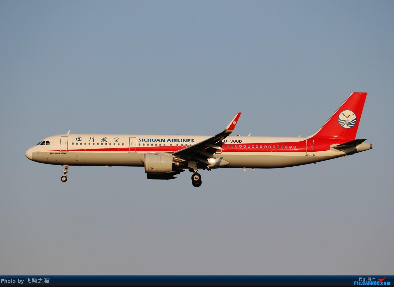 Re:[原创]CKG拍机(2019战高温2跑下滑道拍机) AIRBUS A321NEO B-300D 重庆江北国际机场