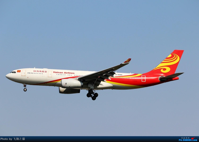 Re:[原创]CKG拍机(2019战高温2跑下滑道拍机) AIRBUS A330-200 B-6089 重庆江北国际机场
