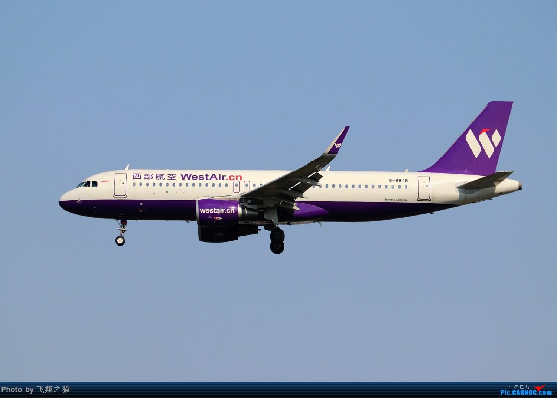 Re:[原创]CKG拍机(2019战高温2跑下滑道拍机) AIRBUS A320NEO B-8845 重庆江北国际机场