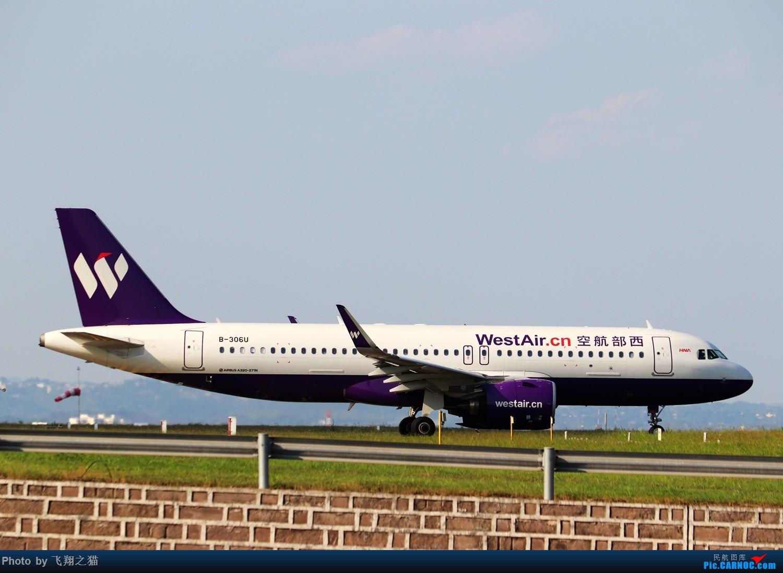 Re:[原创]CKG拍机(2019战高温2跑下滑道拍机) AIRBUS A320NEO B-306U 重庆江北国际机场