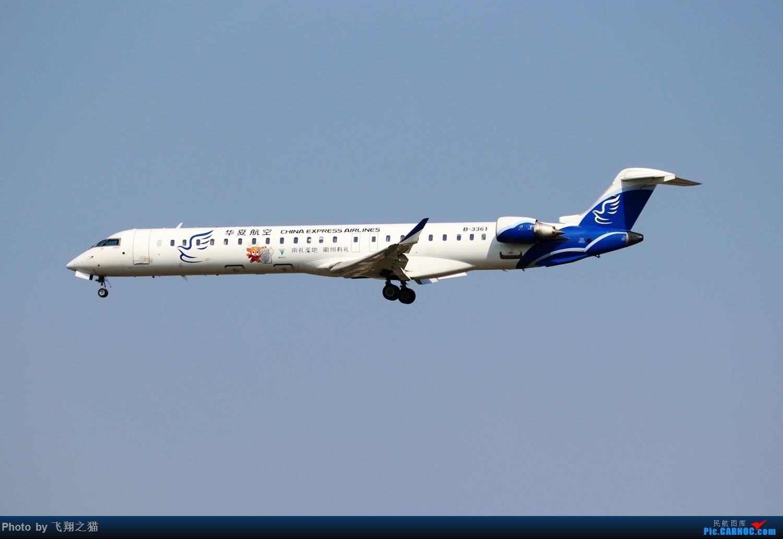Re:[原创]CKG拍机(2019战高温2跑下滑道拍机) BOMBARDIER CRJ-900 B-3361 重庆江北国际机场