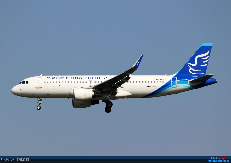 Re:[原创]CKG拍机(2019战高温2跑下滑道拍机) AIRBUS A320NEO B-8697 重庆江北国际机场