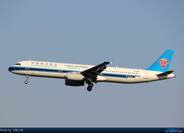 Re:[原创]CKG拍机(2019战高温2跑下滑道拍机) AIRBUS A321 B-6398 重庆江北国际机场