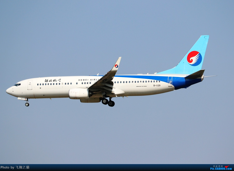 Re:[原创]CKG拍机(2019战高温2跑下滑道拍机) BOEING 737-800 B-1129 重庆江北国际机场
