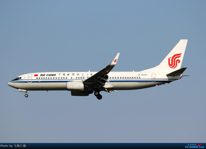Re:[原创]CKG拍机(2019战高温2跑下滑道拍机) BOEING 737-800 B-5397 重庆江北国际机场