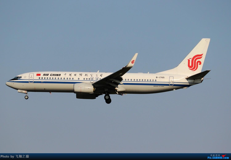 Re:[原创]CKG拍机(2019战高温2跑下滑道拍机) BOEING 737-800 B-1765 重庆江北国际机场