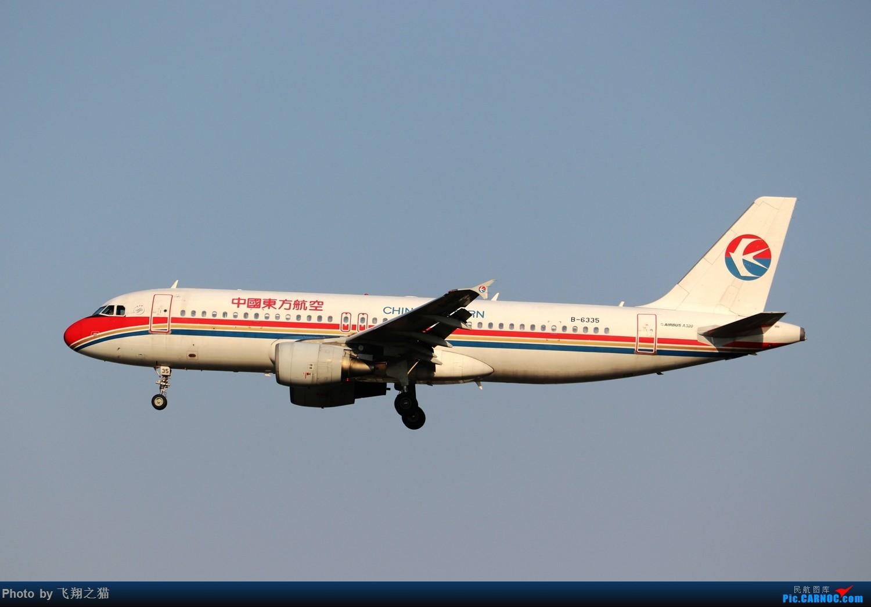 Re:[原创]CKG拍机(2019战高温2跑下滑道拍机) AIRBUS A320-200 B-6335 重庆江北国际机场