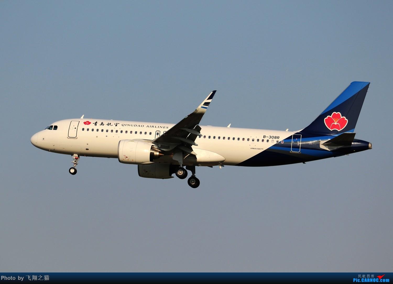 Re:[原创]CKG拍机(2019战高温2跑下滑道拍机) AIRBUS A320NEO B-308R 重庆江北国际机场