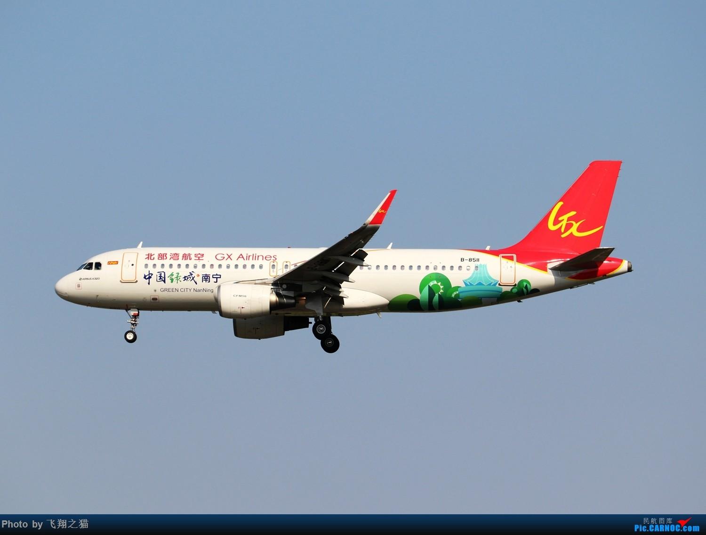 Re:[原创]CKG拍机(2019战高温2跑下滑道拍机) AIRBUS A320-200 B-8511 重庆江北国际机场
