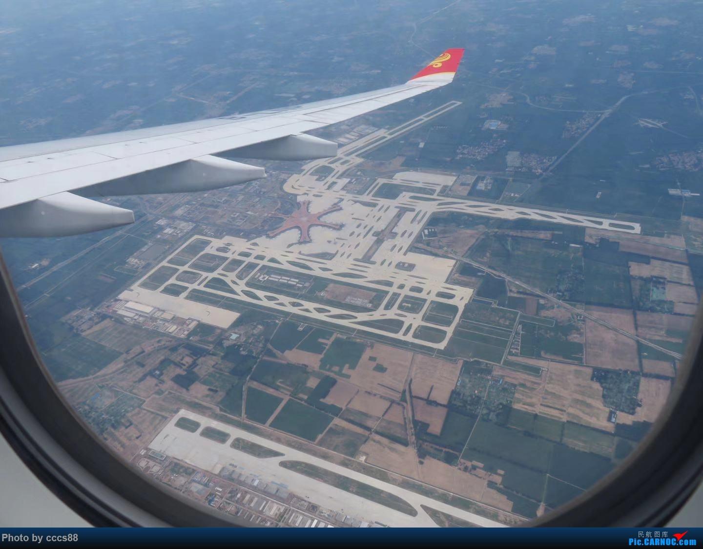 [原创]降落北京首都机场前,飞越在建的大兴国际机场    中国北京首都国际机场