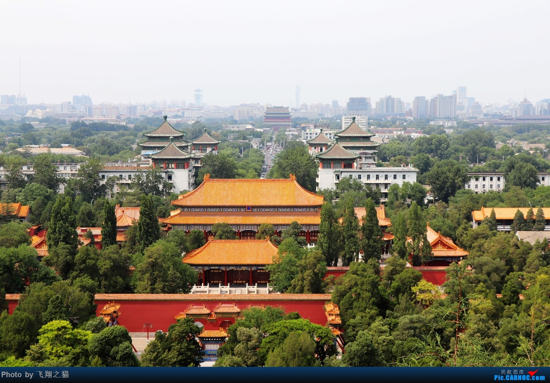 Re:[原创]飞翔之猫游记(2019暑期北京之旅)