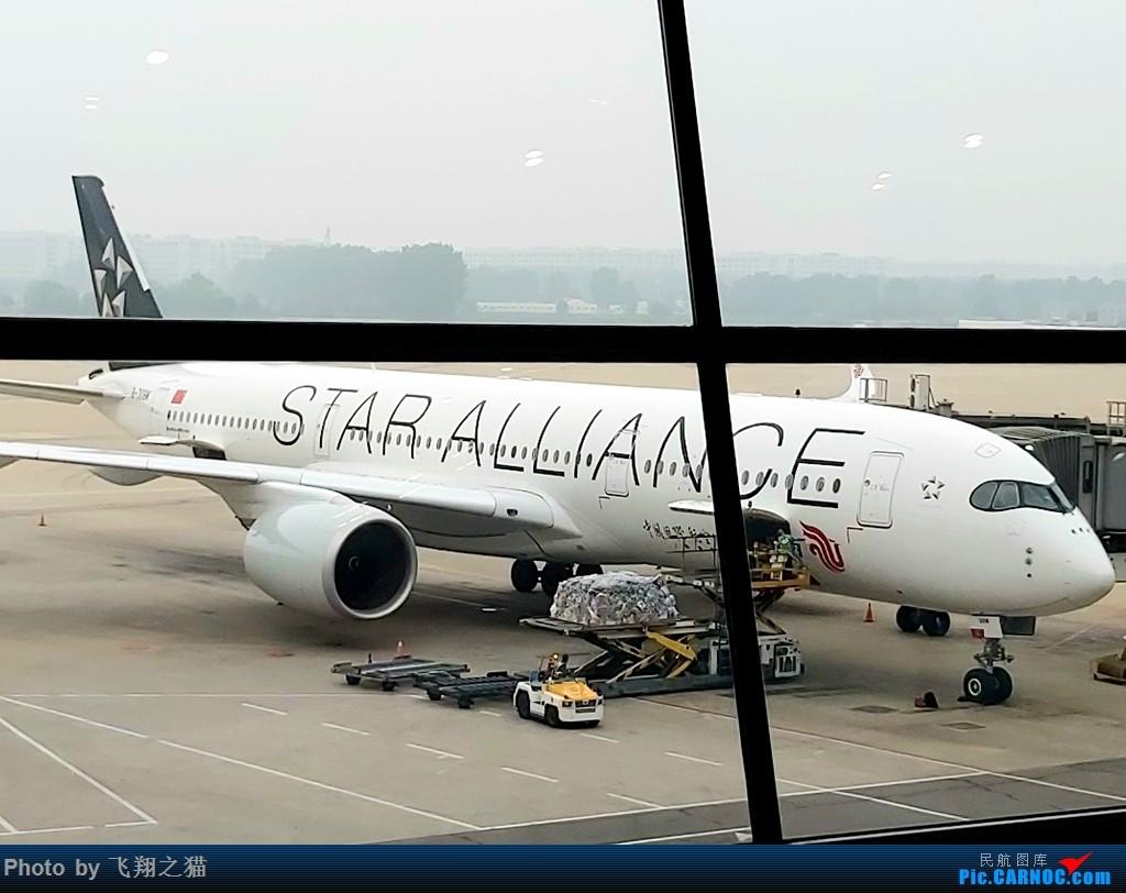 Re:[原创]飞翔之猫游记(2019暑期北京之旅) AIRBUS A350  北京首都机场