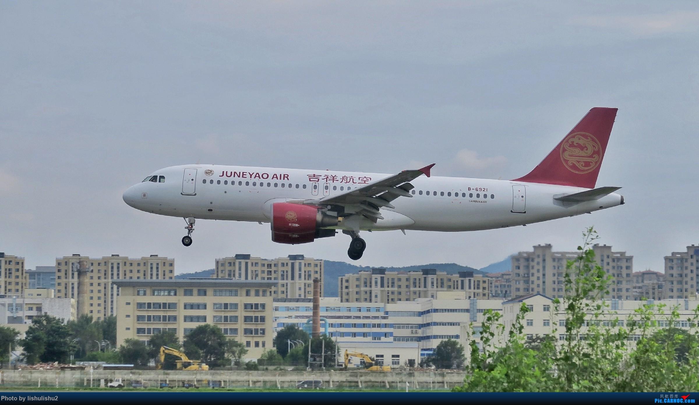 Re:[原创]【DLC】190820 拍机,可以放松身心 AIRBUS A320-200 B-6921 ZYTL