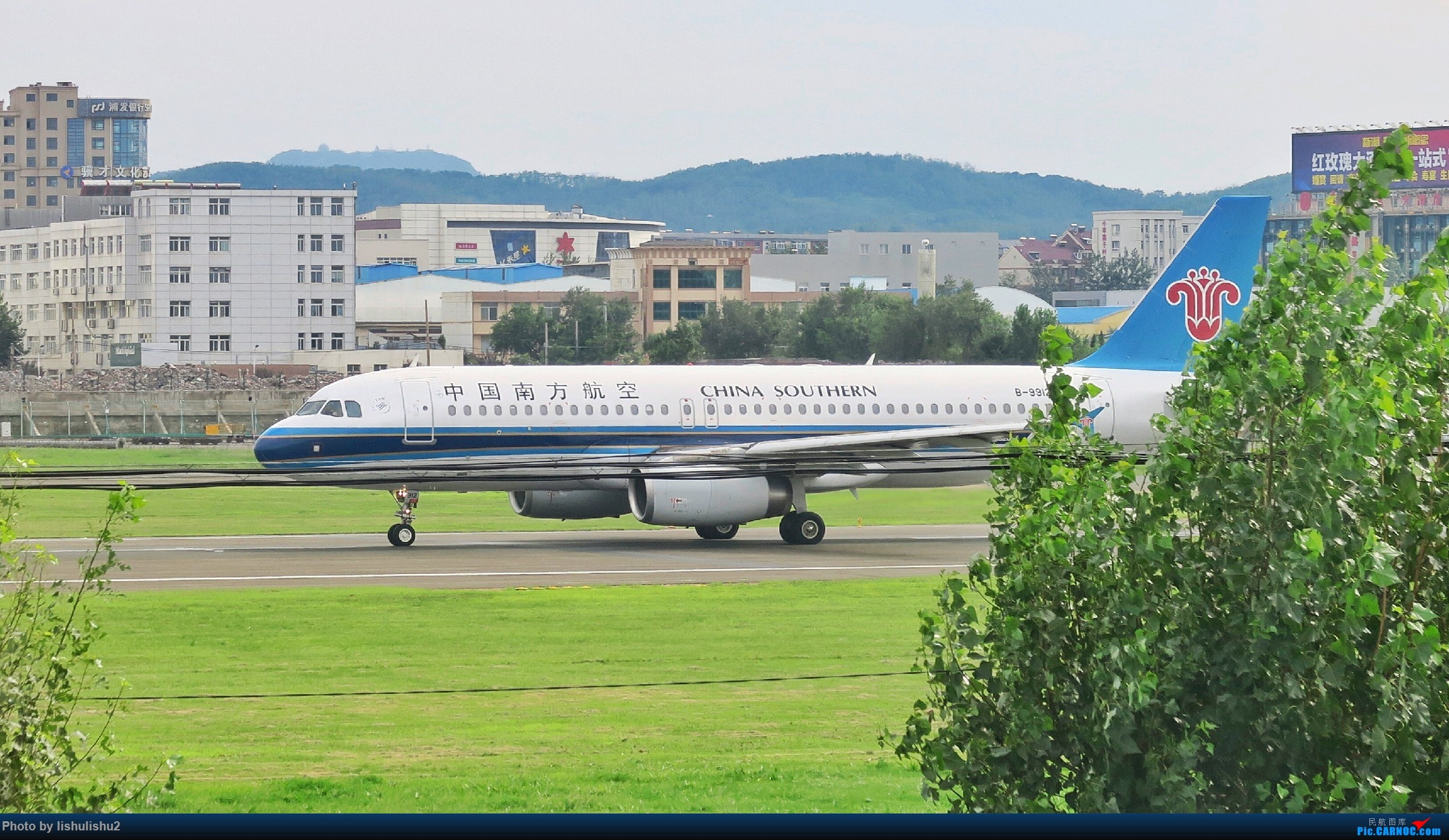 Re:[原创]【DLC】190820 拍机,可以放松身心 AIRBUS A320-200 B-9912 ZYTL
