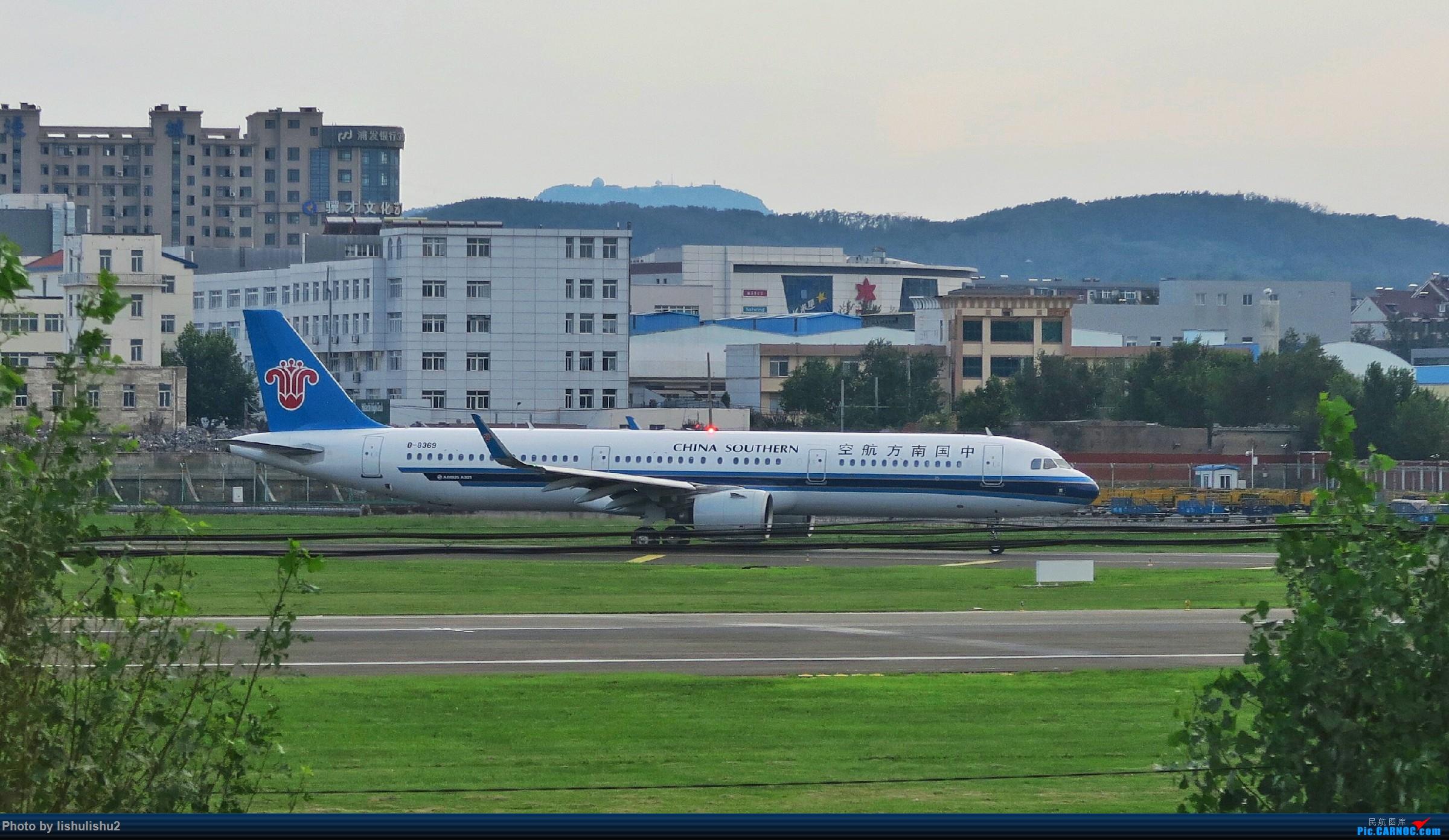 Re:[原创]【DLC】190820 拍机,可以放松身心 AIRBUS A321NEO B-8369 ZYTL