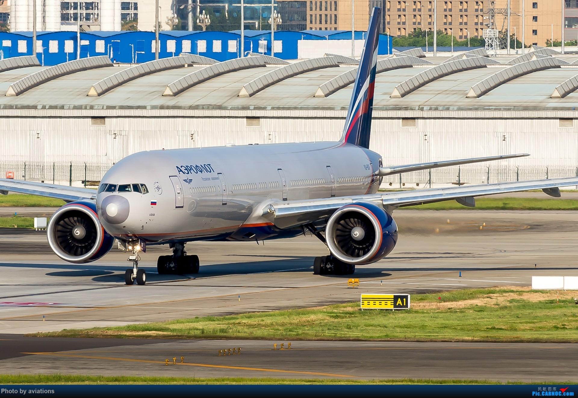 [原创][CTU]日落前的余晖 BOEING 777-300ER VQ-BQF 中国成都双流国际机场