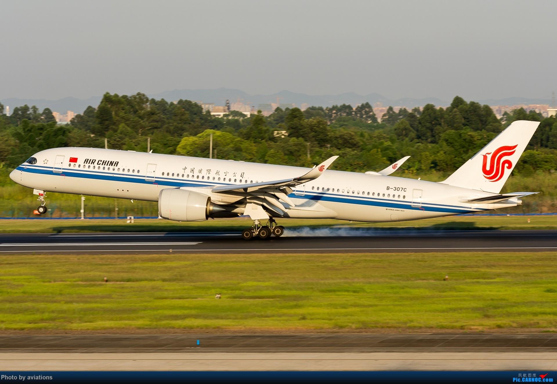 Re:[原创][CTU]日落前的余晖 AIRBUS A350-900 B-307C 中国成都双流国际机场