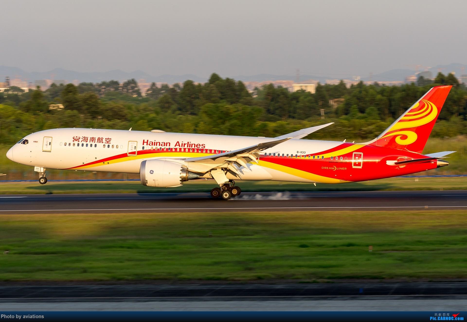 Re:[原创][CTU]日落前的余晖 BOEING 787-9 B-1133 中国成都双流国际机场