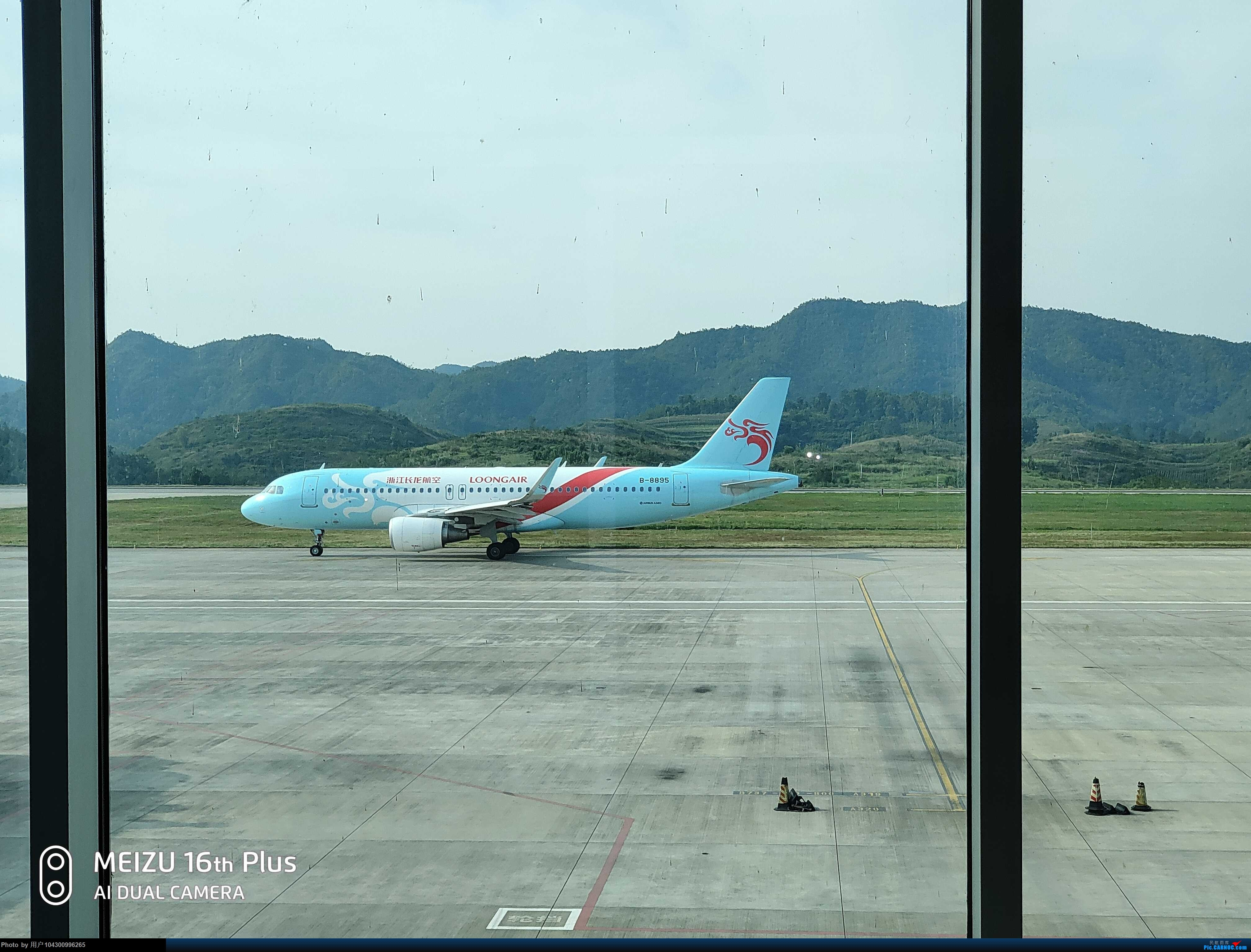 Re:[原创]DM游记之G5毕节--贵阳 AIRBUS A320-200 B-8895 中国毕节飞雄机场