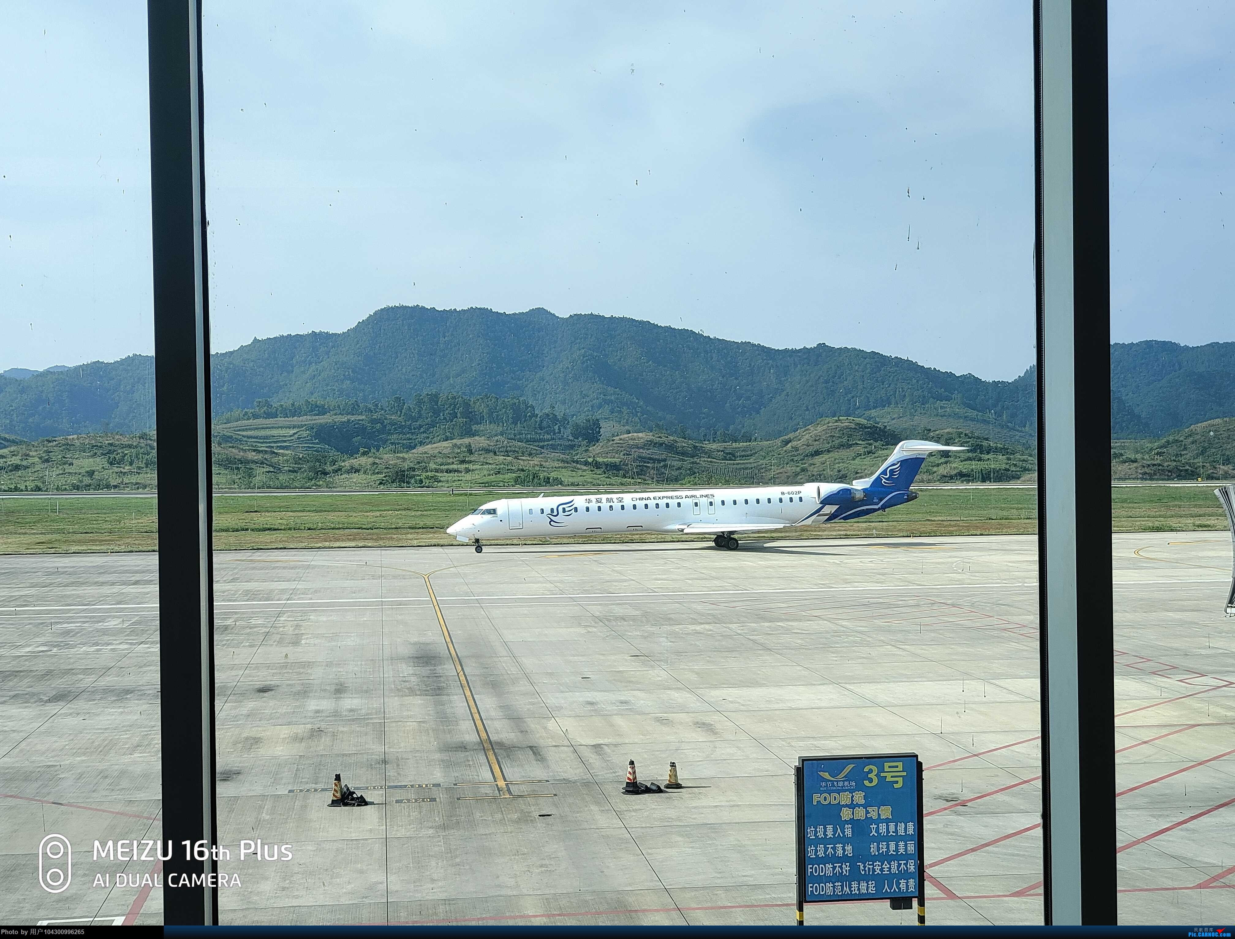 Re:[原创]DM游记之G5毕节--贵阳 BOMBARDIER CRJ-900 B-602P 中国毕节飞雄机场