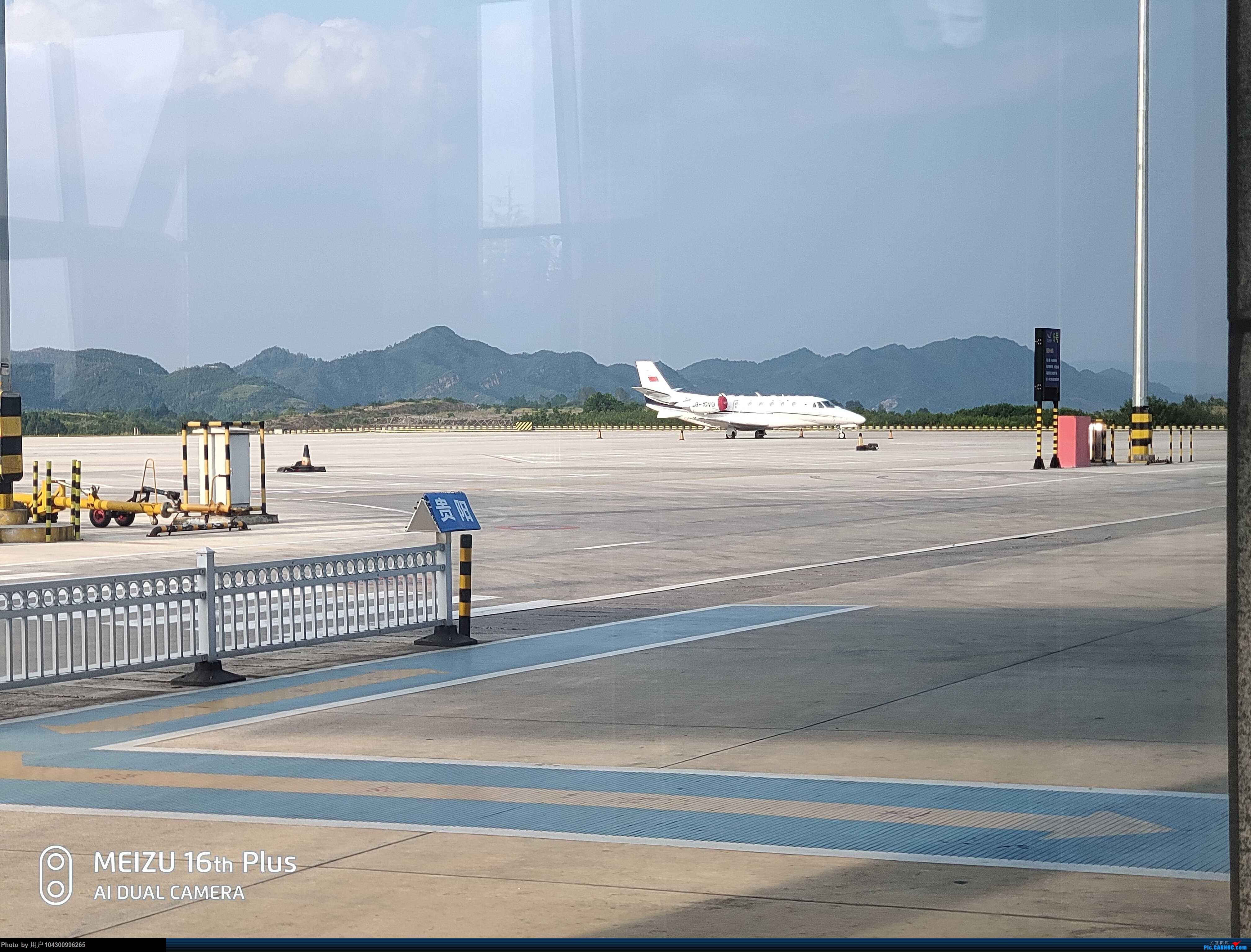 Re:[原创]DM游记之G5毕节--贵阳   中国毕节飞雄机场 中国毕节飞雄机场