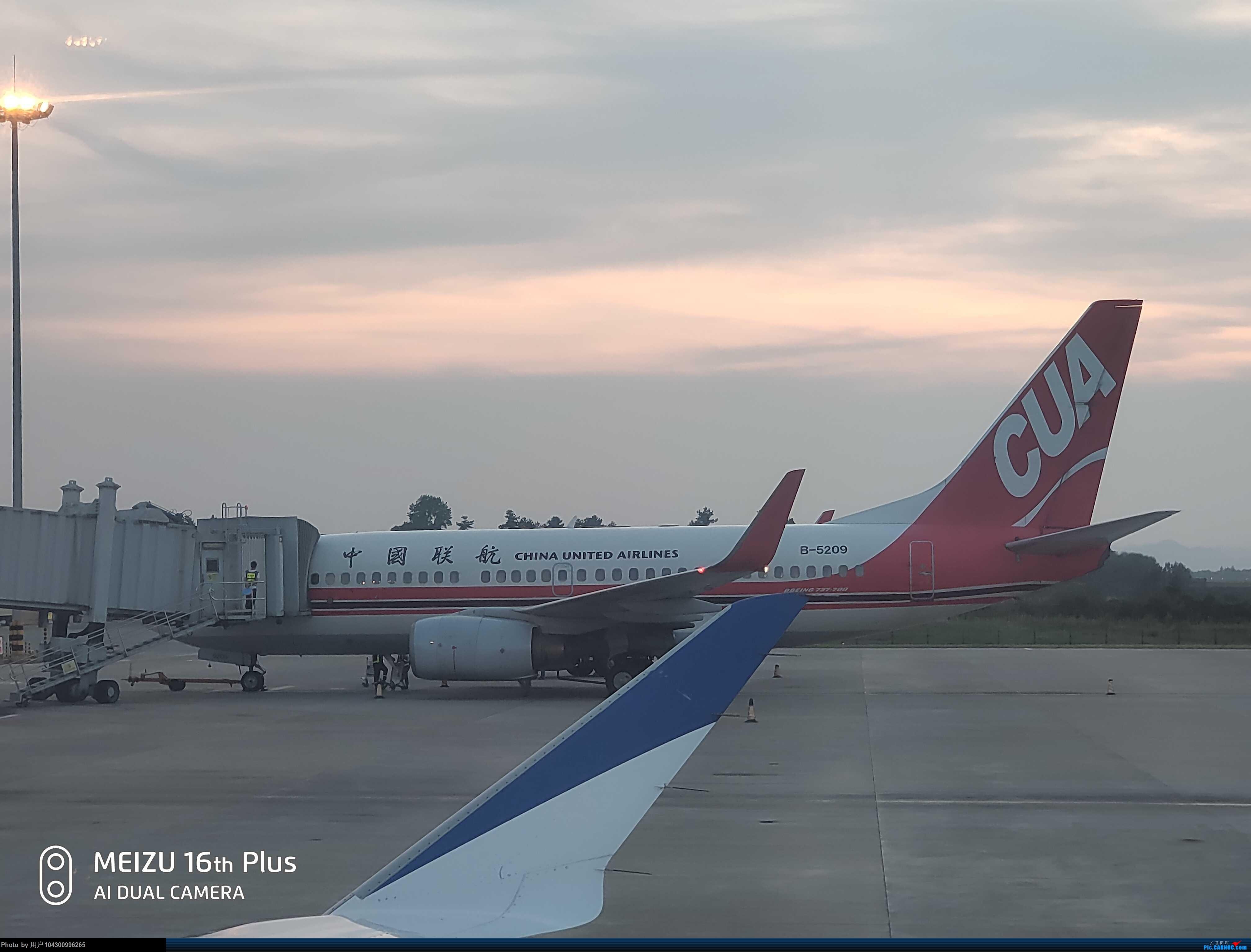 Re:[原创]DM游记之G5毕节--贵阳 BOEING 737-700 B-5209 中国毕节飞雄机场