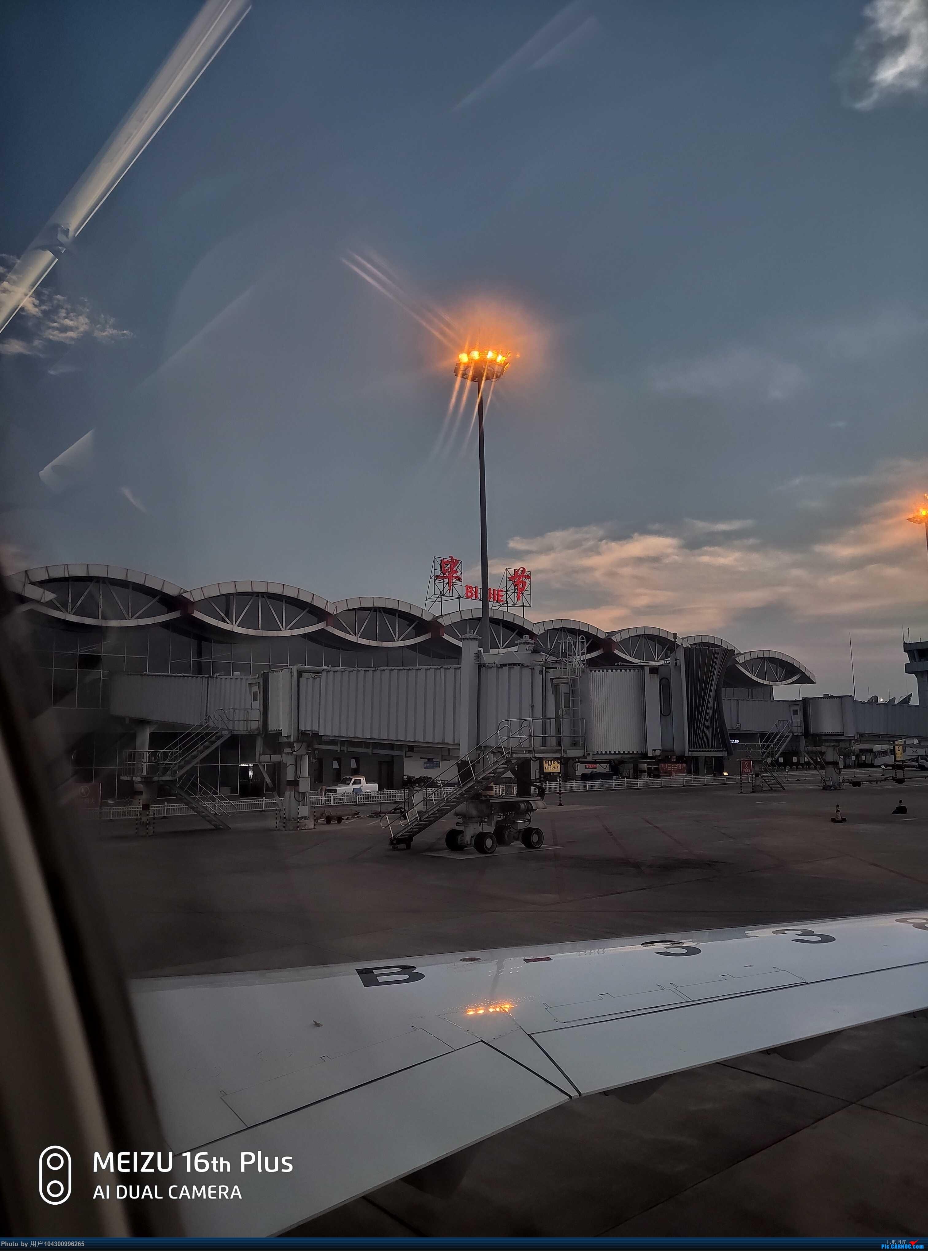 Re:[原创]DM游记之G5毕节--贵阳    中国毕节飞雄机场
