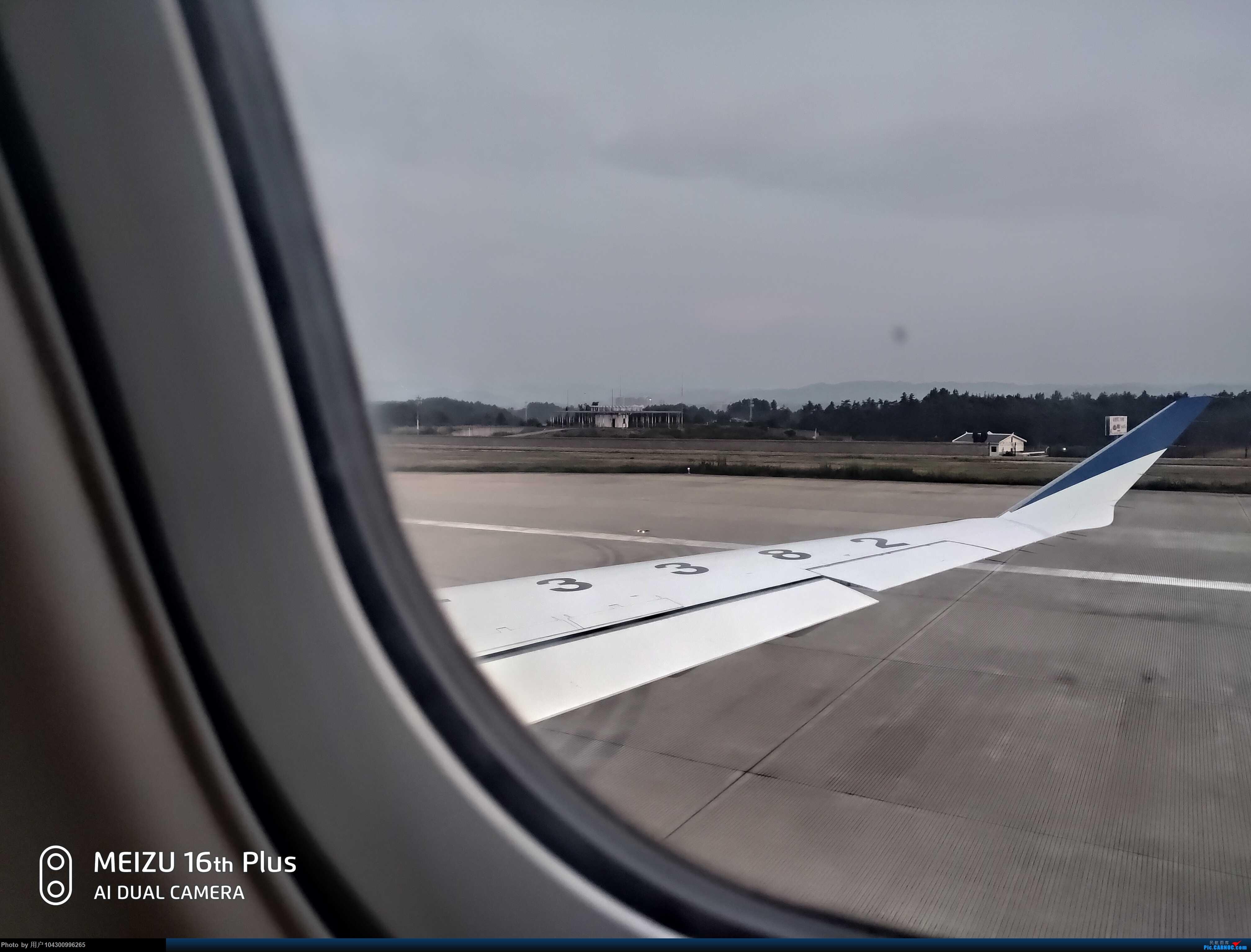 Re:[原创]DM游记之G5毕节--贵阳 BOMBARDIER CRJ900NG B-3382 中国毕节飞雄机场