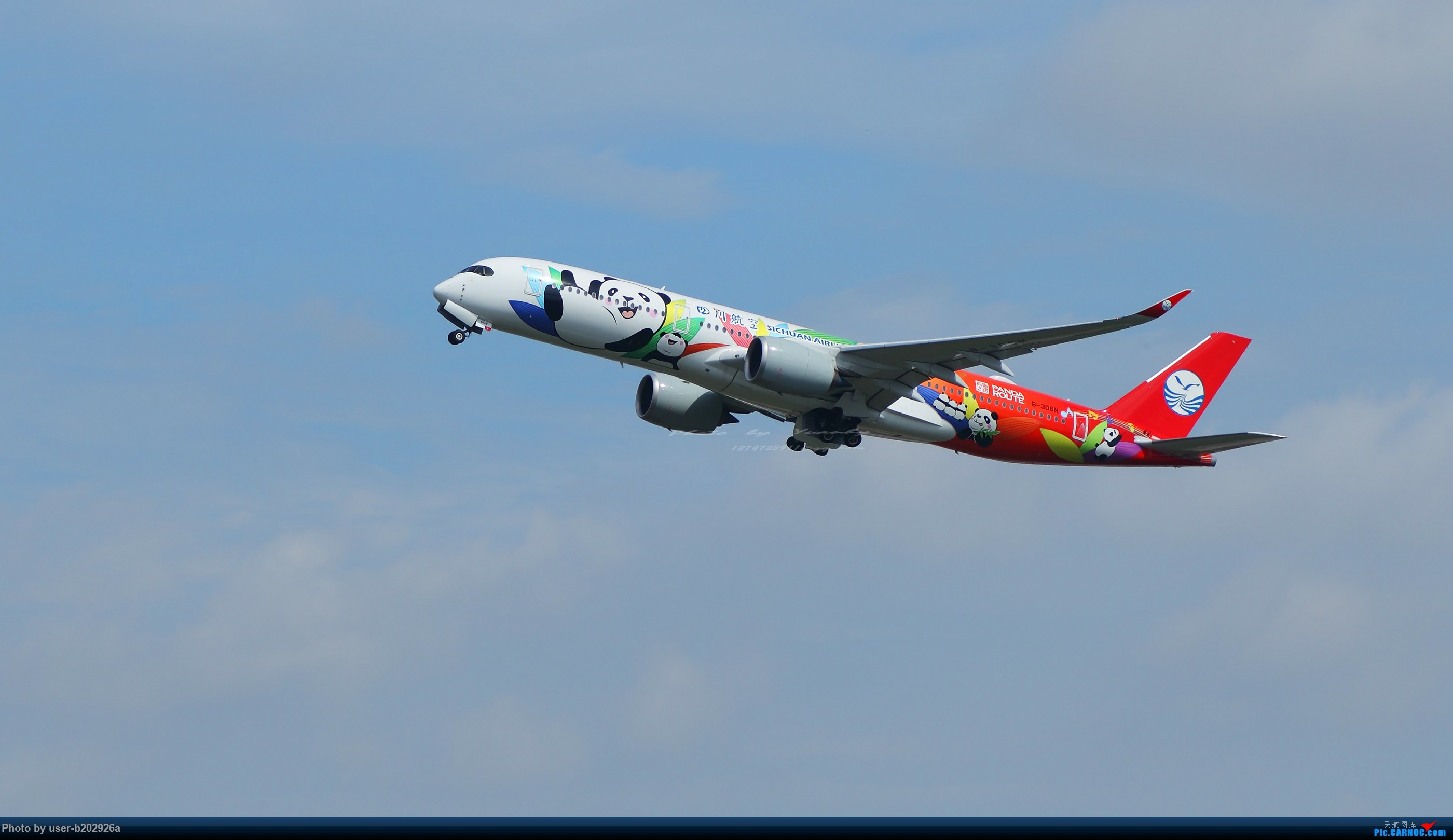 Re:[原创]从CTU起飞的俄罗斯航空公司VQ-BQF AIRBUS A350-900 B-306N 中国成都双流国际机场