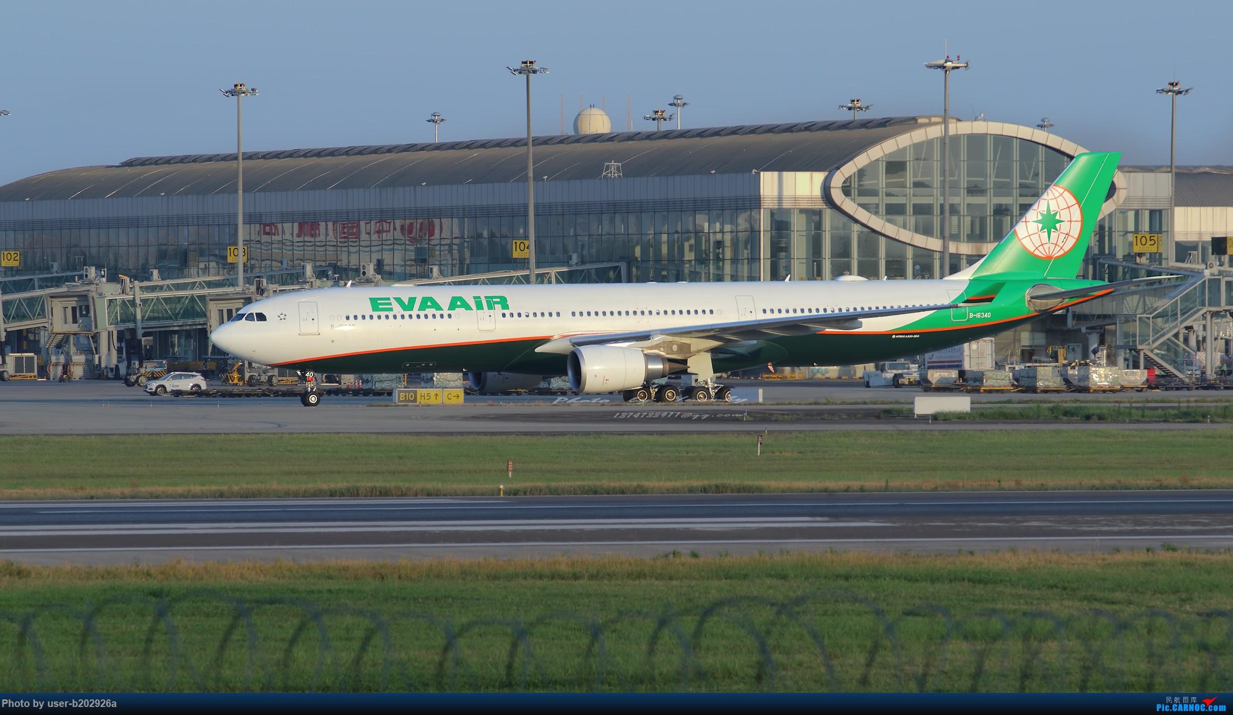 Re:[原创]从CTU起飞的俄罗斯航空公司VQ-BQF AIRBUS A330-300 B-16340 中国成都双流国际机场
