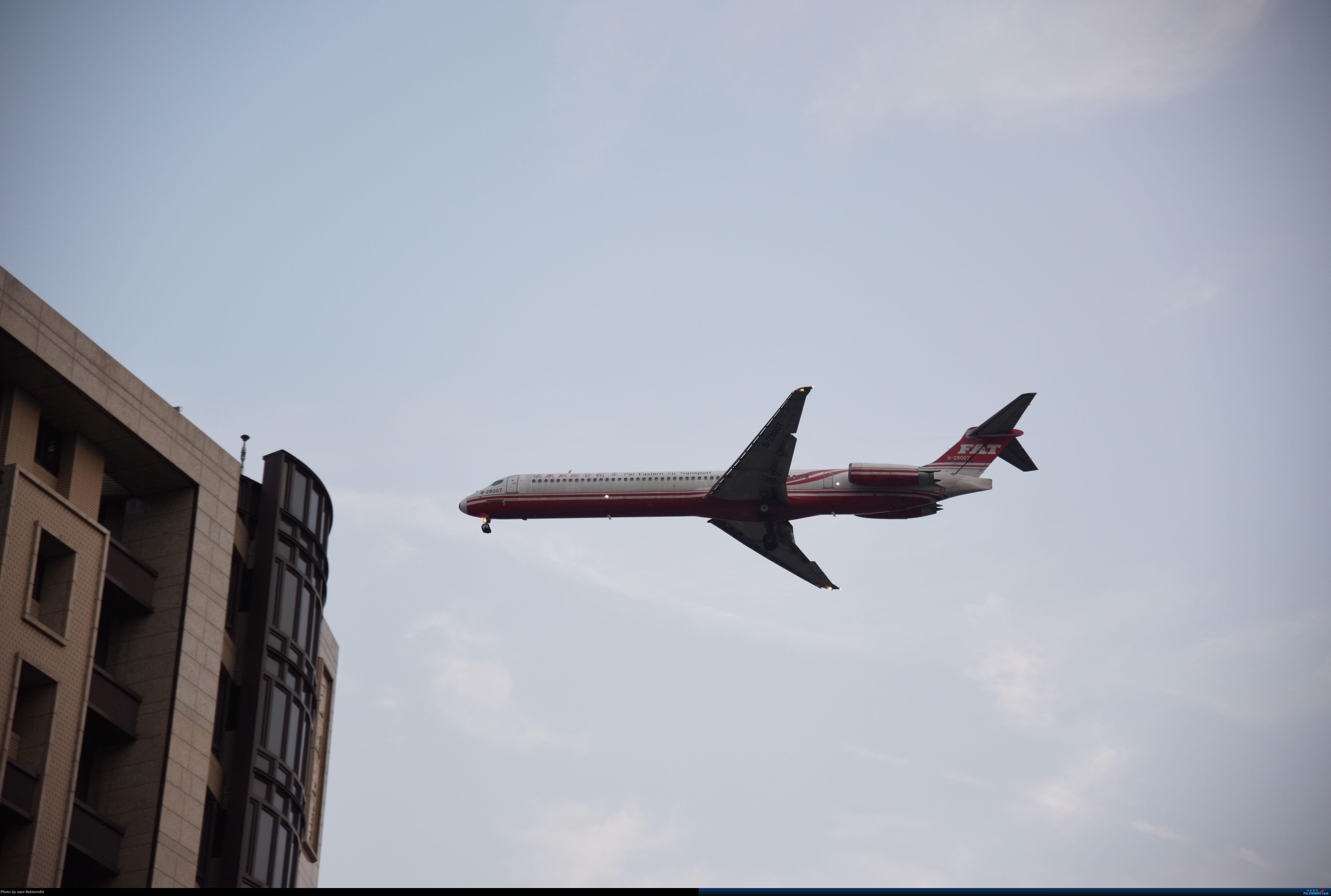 [原创]台北(TSA、TPE)拍机分享 MD MD-80-83 B-28007 台北松山国际机场