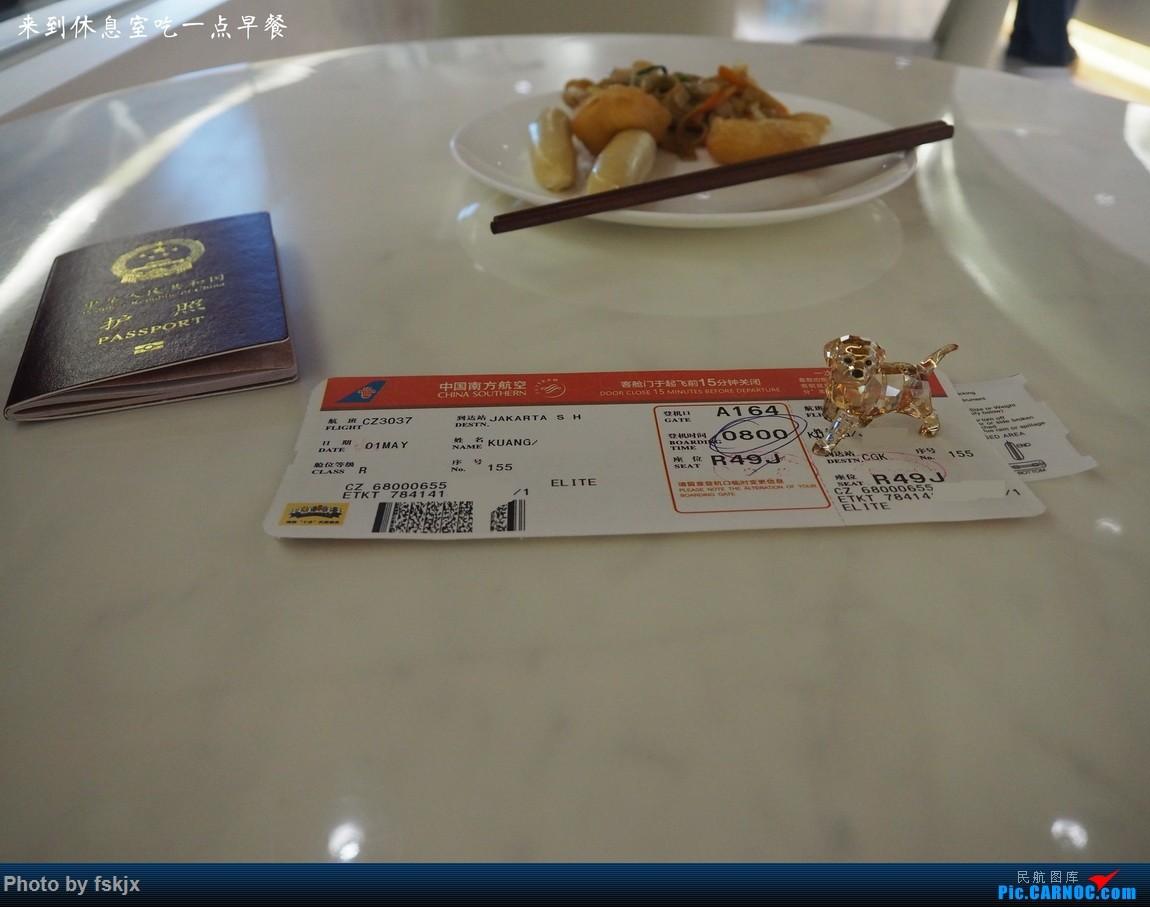 【fskjx的飞行游记☆73】赤道之南—雅加达·巴厘岛    中国广州白云国际机场