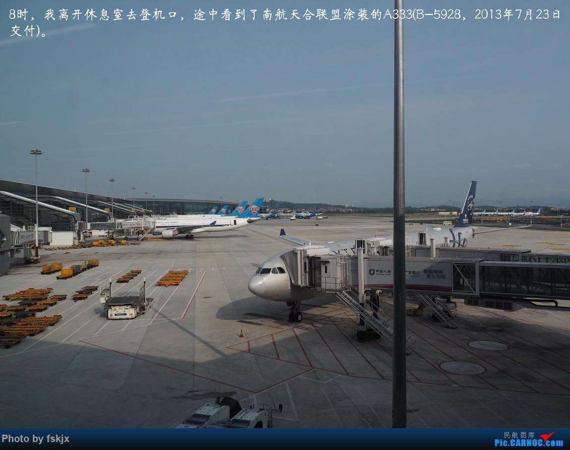【fskjx的飞行游记☆73】赤道之南—雅加达·巴厘岛 AIRBUS A330-300 B-5928 中国广州白云国际机场