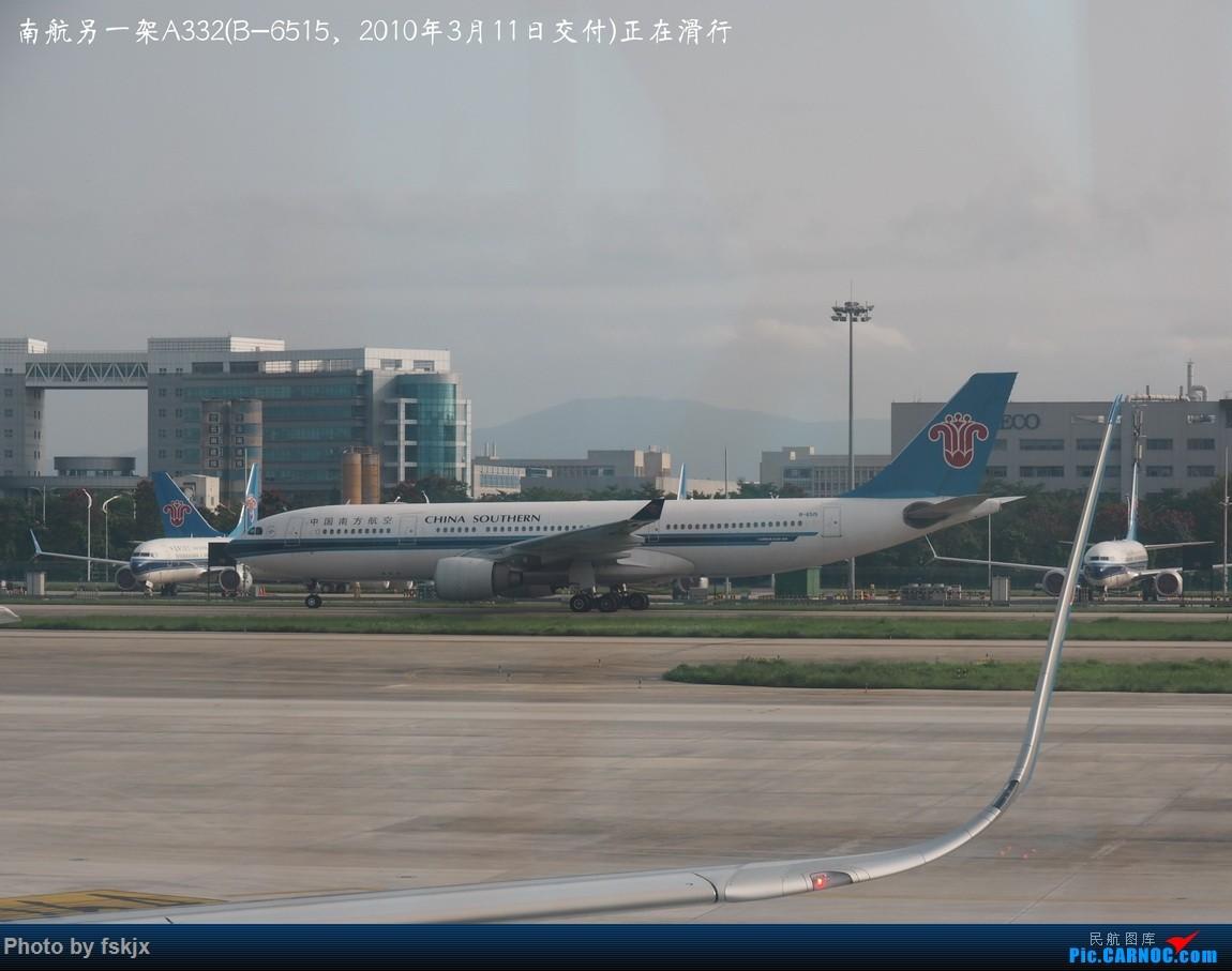 【fskjx的飞行游记☆73】赤道之南—雅加达·巴厘岛 AIRBUS A330-200 B-6515 中国广州白云国际机场