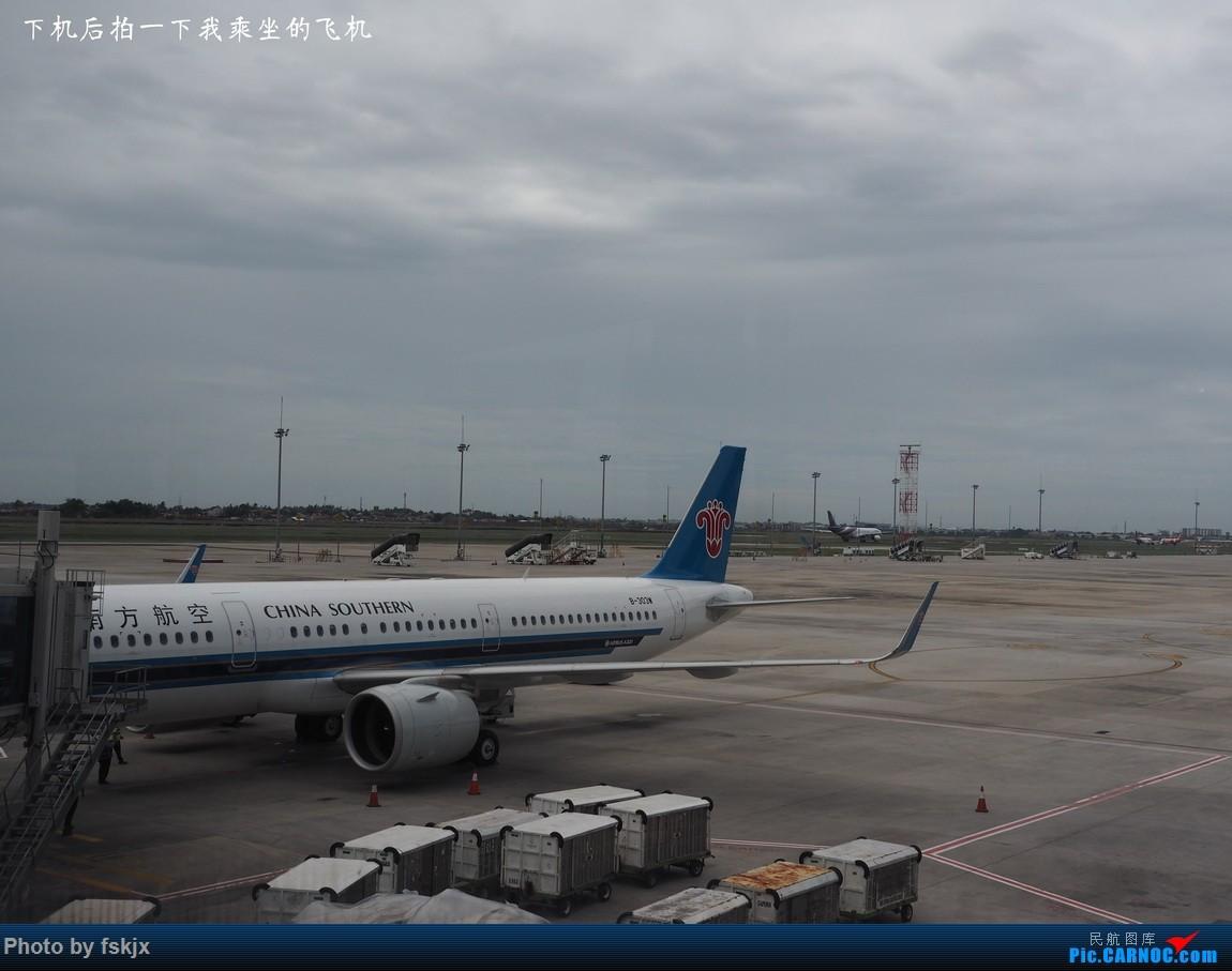 【fskjx的飞行游记☆73】赤道之南—雅加达·巴厘岛 AIRBUS A321NEO B-303W 印度尼西亚雅加达苏加诺-哈达国际机场