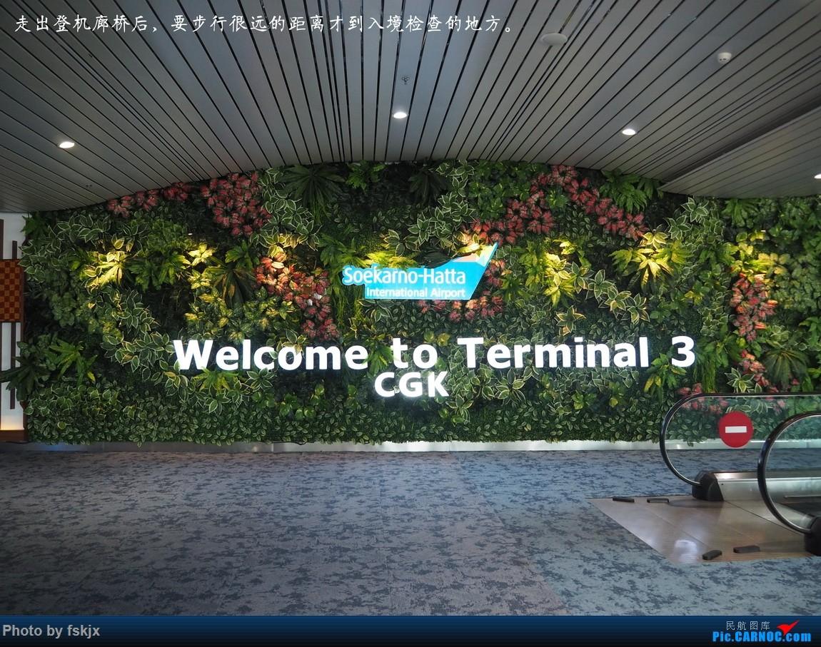【fskjx的飞行游记☆73】赤道之南—雅加达·巴厘岛 AIRBUS A321NEO B-303W 印度尼西亚雅加达苏加诺-哈达国际机场 印度尼西亚雅加达苏加诺-哈达国际机场