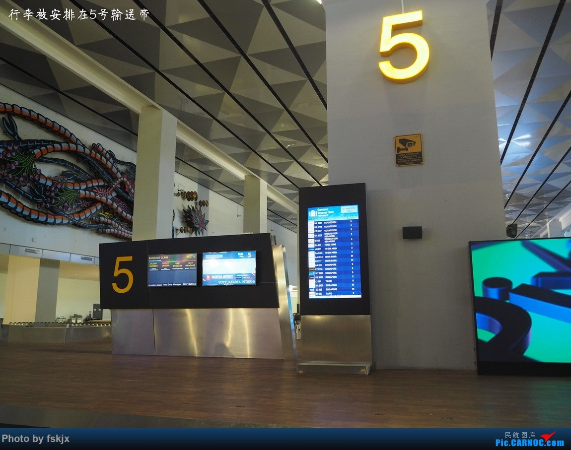 【fskjx的飞行游记☆73】赤道之南—雅加达·巴厘岛    印度尼西亚雅加达苏加诺-哈达国际机场